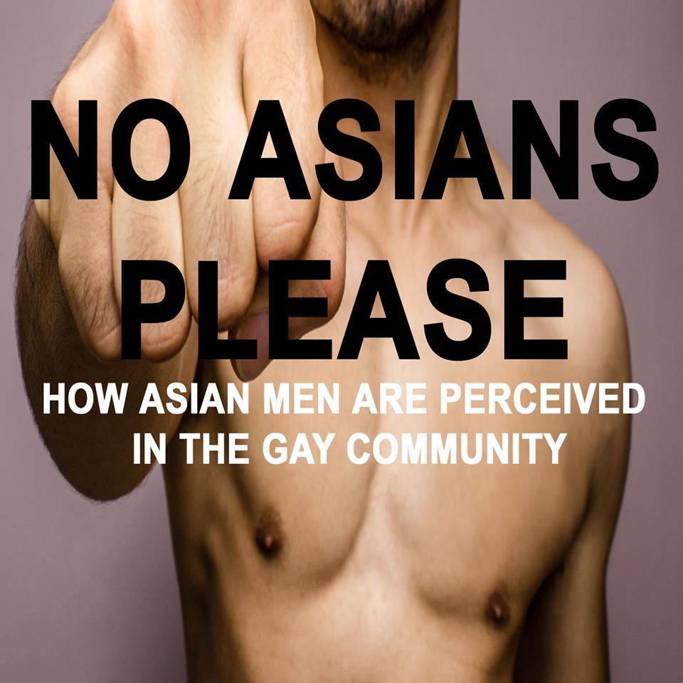 no-asians-please