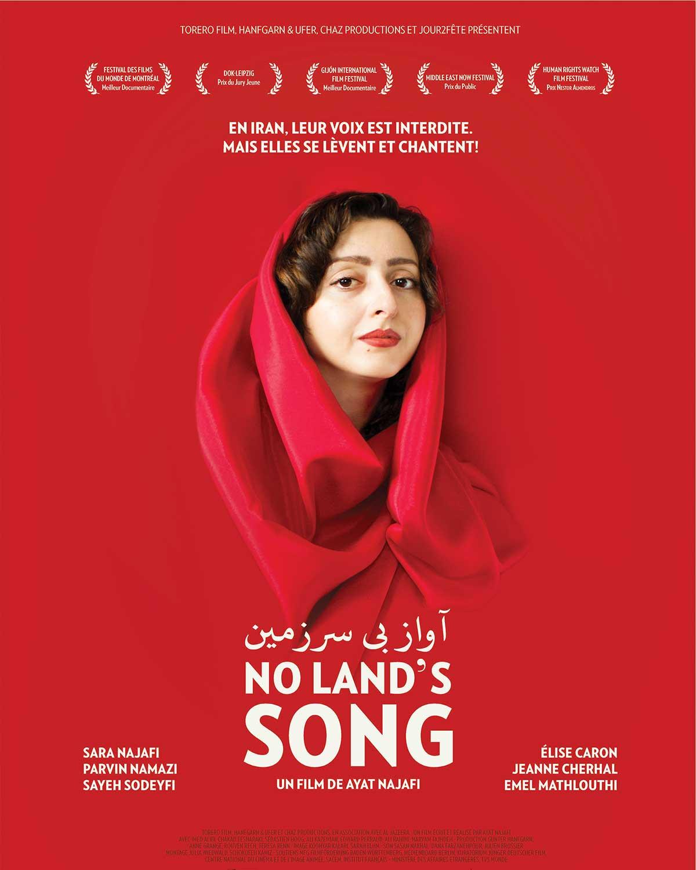 cinema no land's song