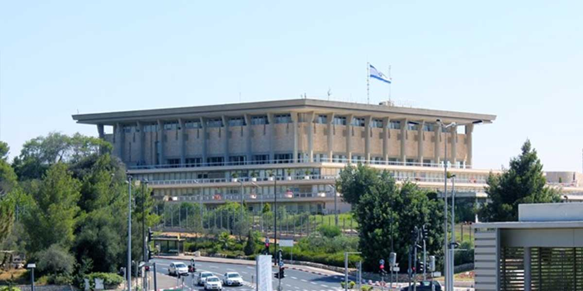 israélien lgbt