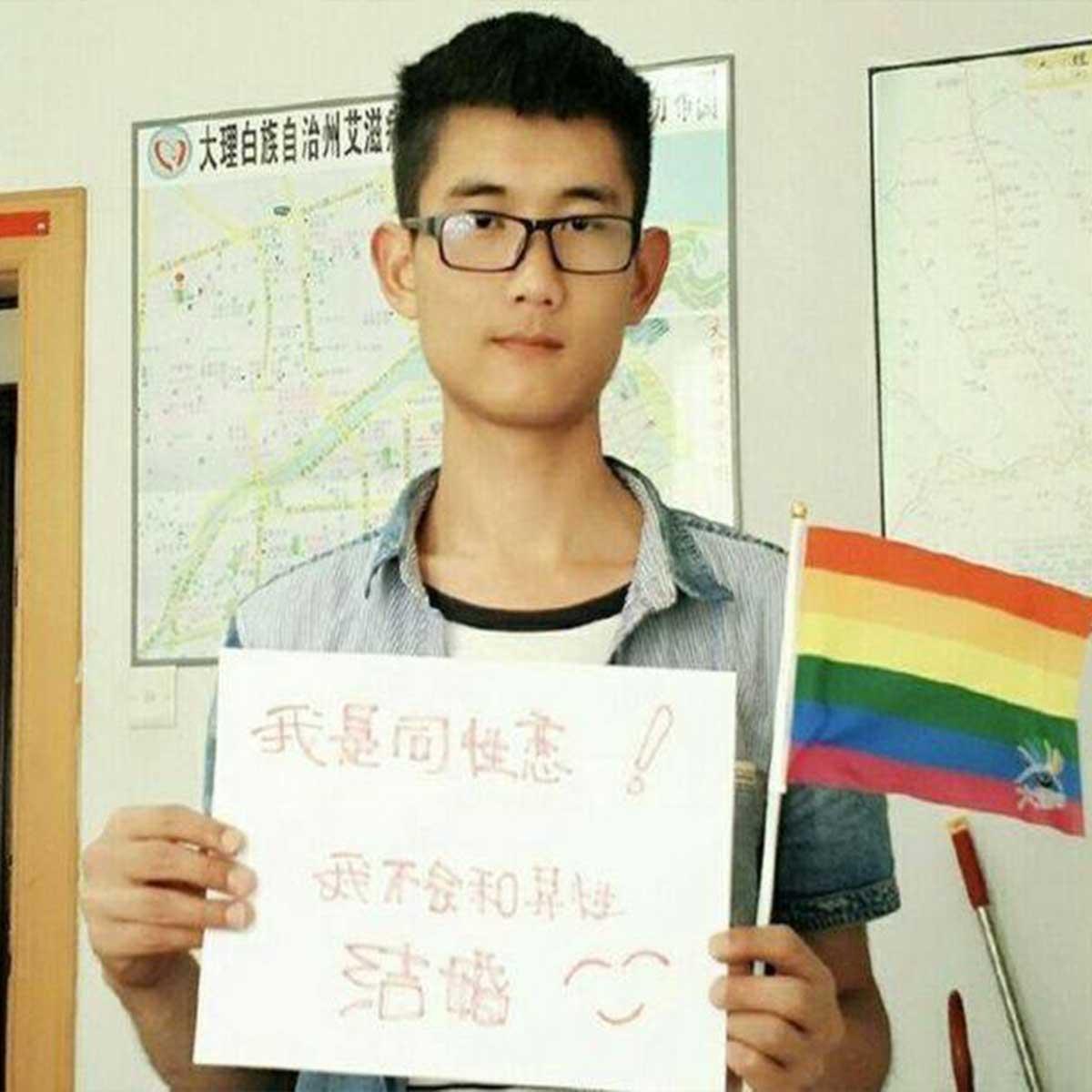 Chine : stop aux mariages de convenance !