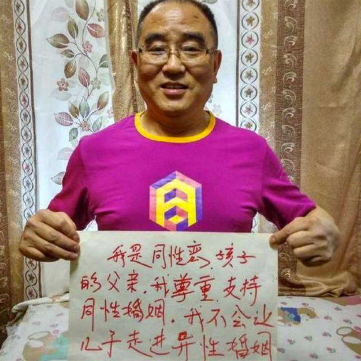 Chine mariages de convenance xinghun campagne