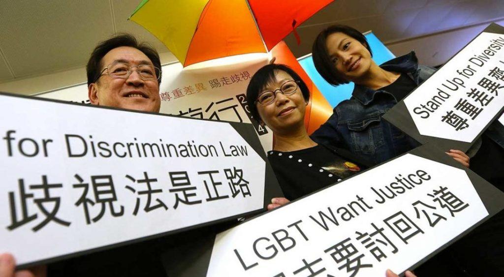 mariage gay en Chine