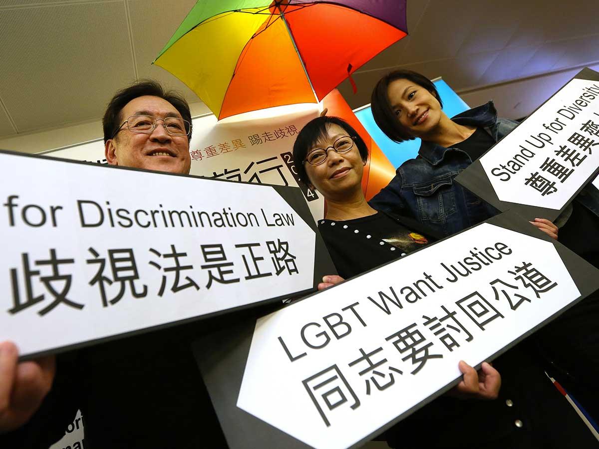 Mariage gay en Chine : la justice s'y oppose, les médias l'exposent