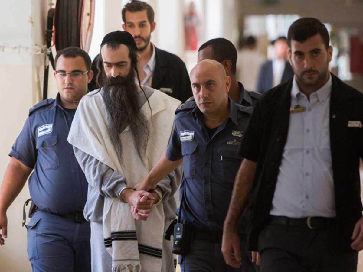 Yishaï Shlissel perpétuité Gay Pride de Jérusalem