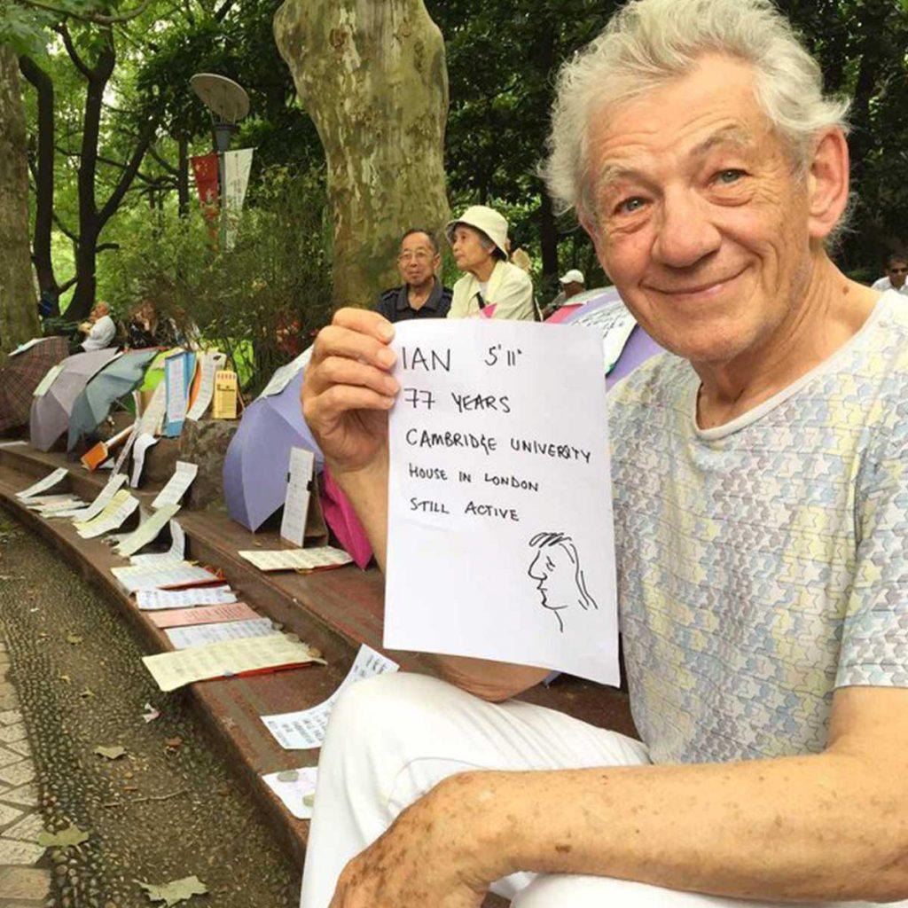 Gandalf marché des célibataires Shanghai Ian McKellen