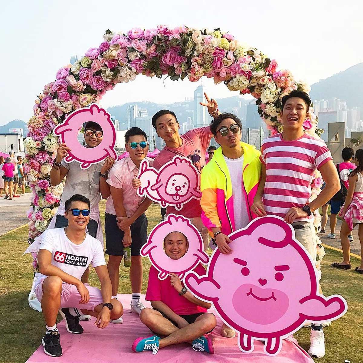 Hong Kong Pink Dot