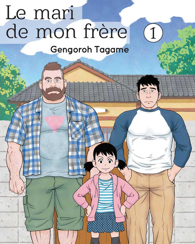 """""""Le Mari de mon frère"""", un manga gay grand public"""