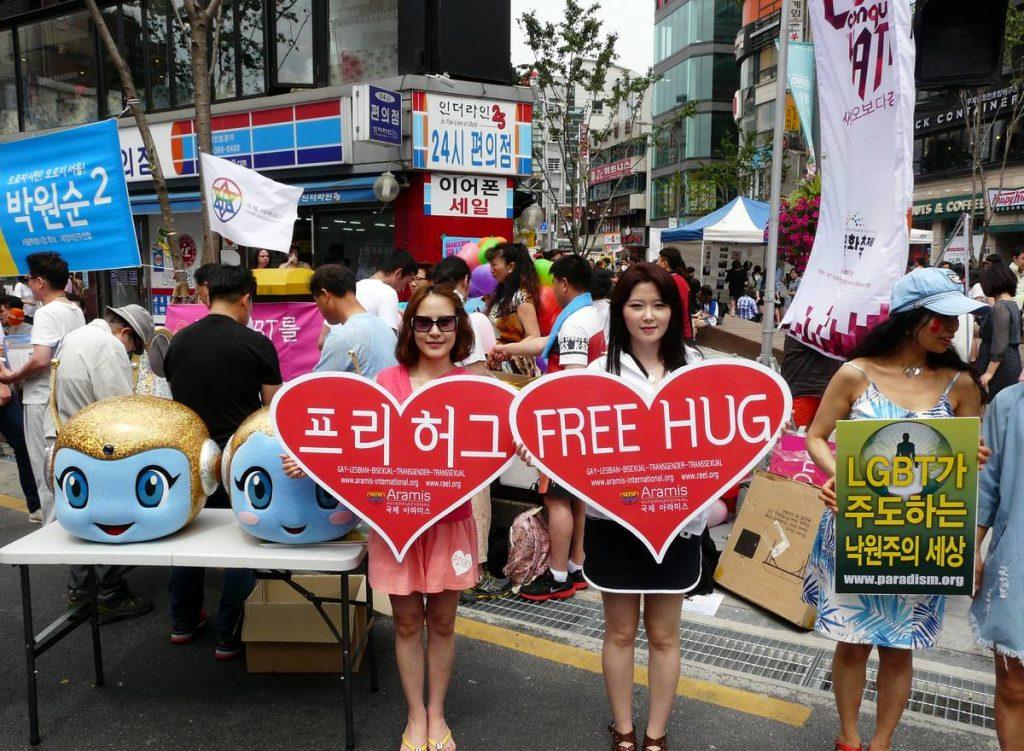 marche des fiertes seoul coree du sud