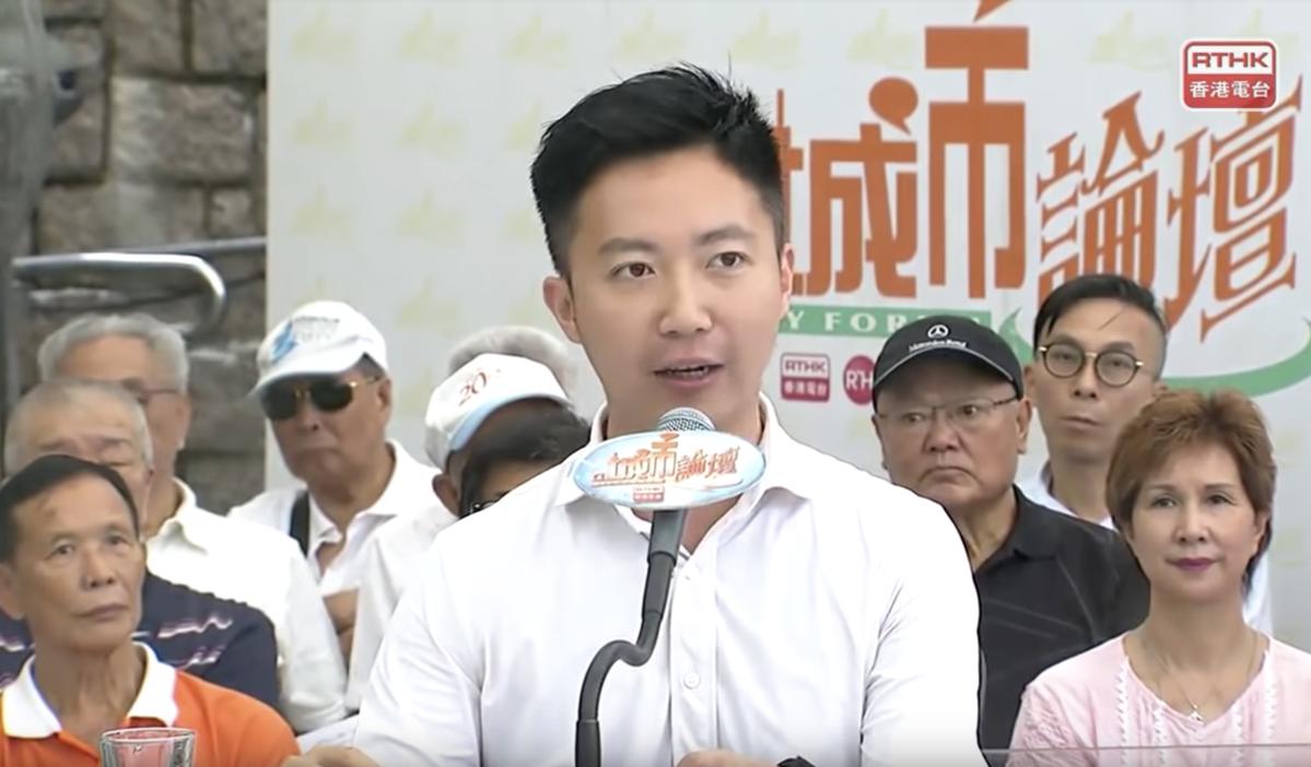 Hong Kong : selon un politicien, le mariage pour tous augmente le nombre de personnes LGBT+
